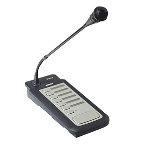 Plena All in One System Call Station