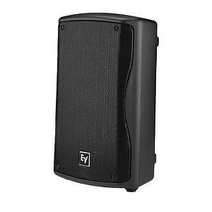 """8"""" Compact Powered Speaker - 200 Watt"""